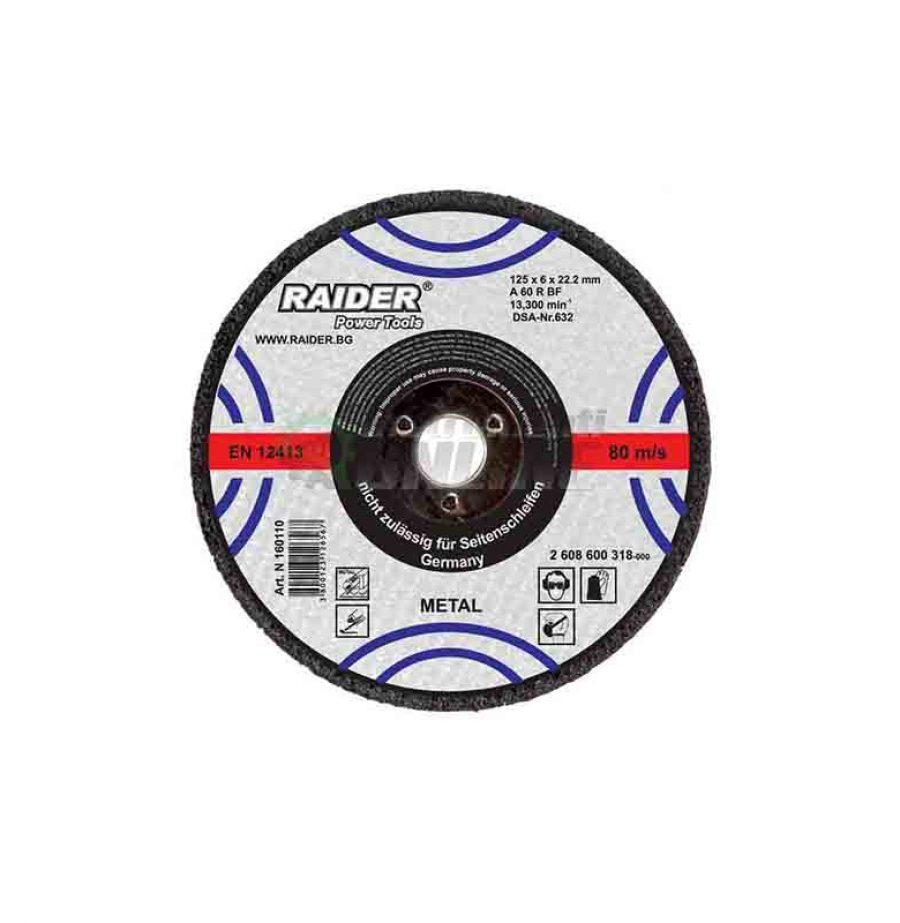 Диск за метал, диск за ъглошлайф, диск raider, 125 х 6.0 х 22.2 мм мм мм, Raider, диск за шлайфане