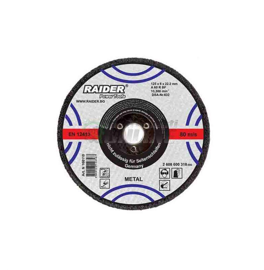 Диск за метал, диск за ъглошлайф, диск raider, 180 х 6.0 х 22.2 мм мм мм, Raider, диск за шлайфане