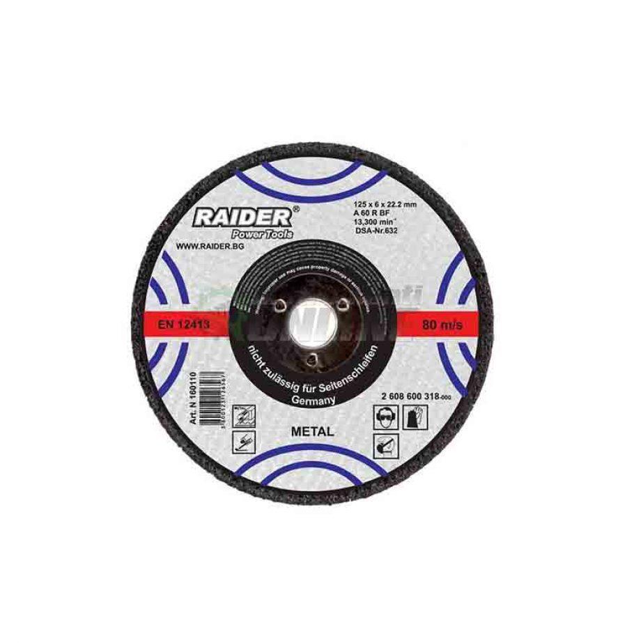 Диск за метал, диск за ъглошлайф, диск raider, 230 х 6.0 х 22.2 мм мм мм, Raider, диск за шлайфане