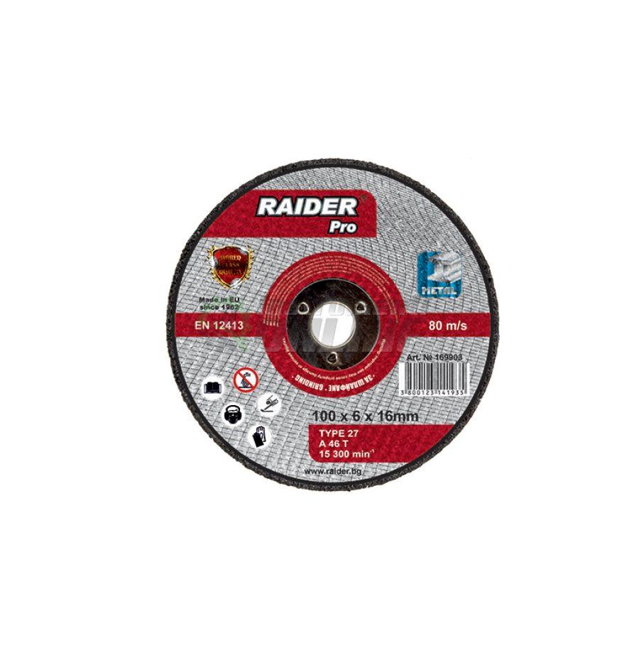 диск raider, Диск, пневматичен ъглошлайф, диск за ъглошлайф, диск за метал, 100 x 1 x 16 мм, Raider, диск за шлайфане, шлайфане на метал
