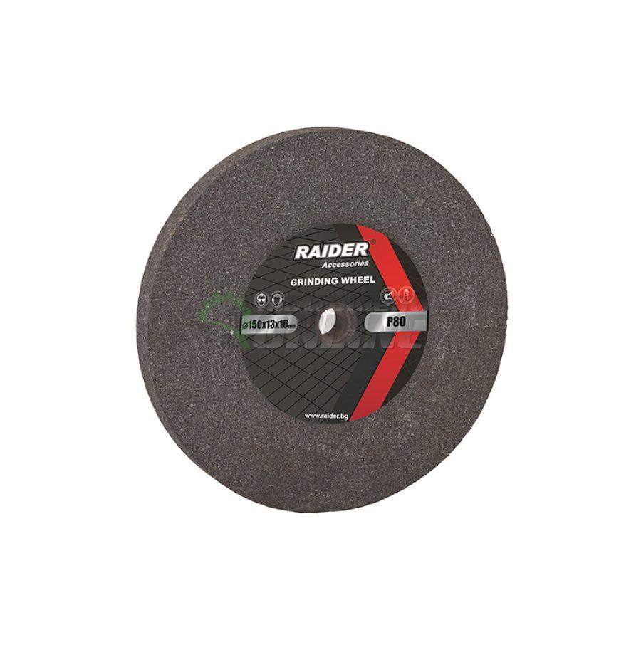 Диск за шмиргел, диск, шмиргел, Raider, диск Raider, диск за шмиргел Raider, Р36