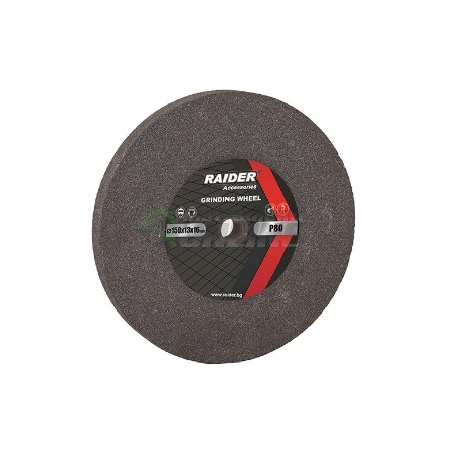 Диск за шмиргел, диск, шмиргел, Raider, диск Raider, диск за шмиргел Raider, Р80