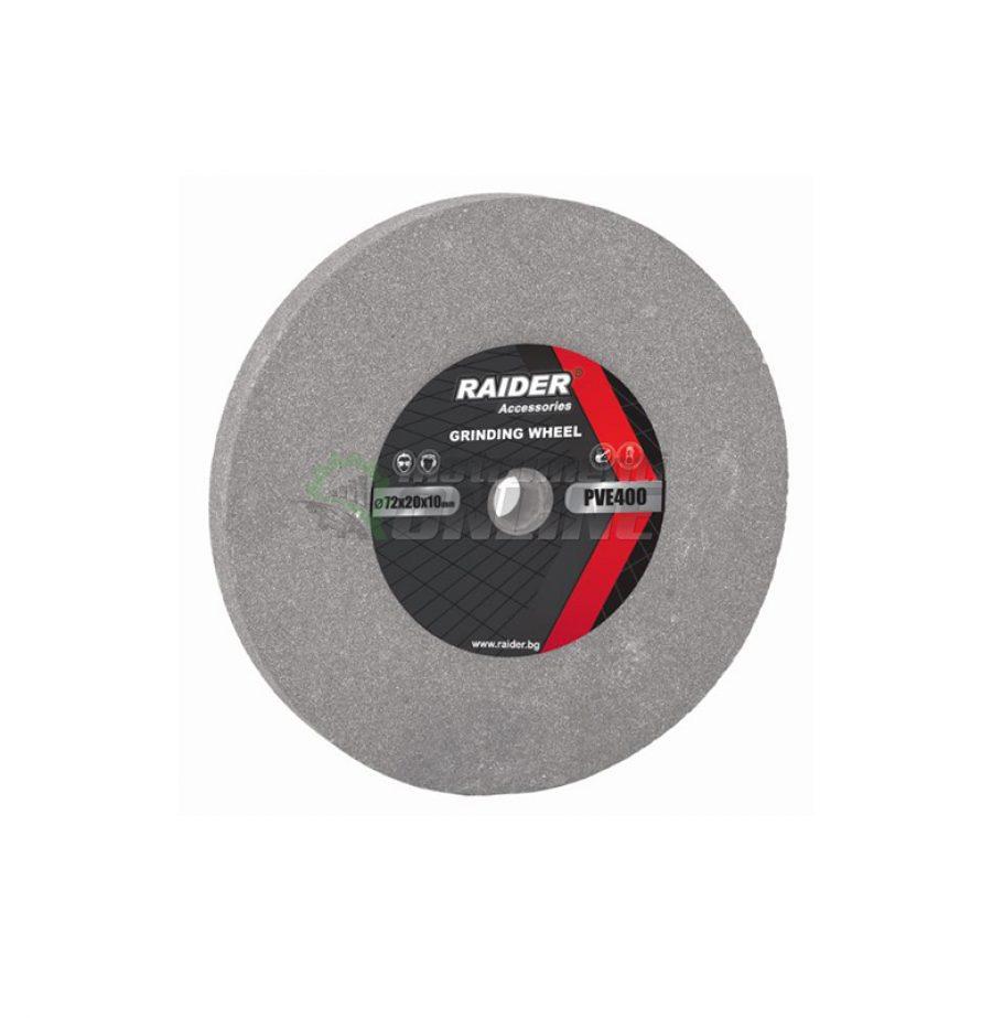 Диск за шмиргел, диск за полиране, PVE 400, Raider, диск Raider, диск за шмиргел Raider, диск за полиране Raider