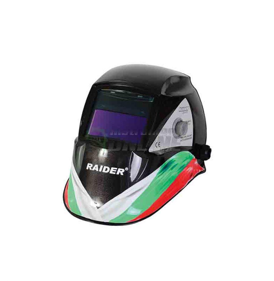 Фотосоларен шлем, заваръчен шлем, шлем raider, DIN 9-13, уникален дизайн, RD-WH03, Raider