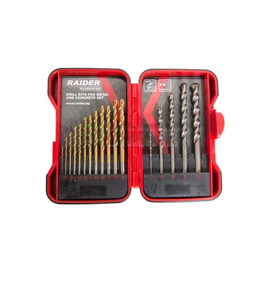 Комплект свредла, свредла raider, 17 броя, свредла за метал, свредло за бетон, 1.5 - 10 мм, Raider