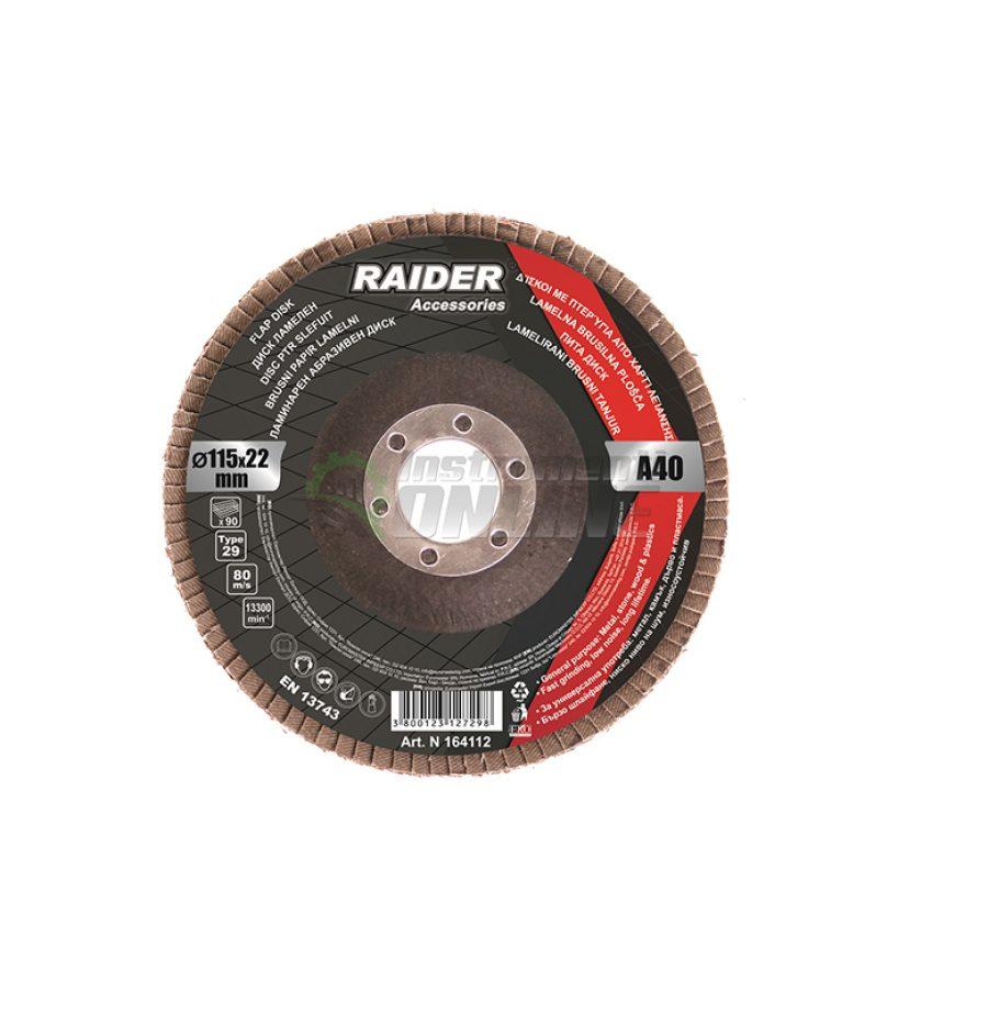 Ламелен диск, шлифовъчен диск, диск raider, диск 115 мм, А-120, Raider
