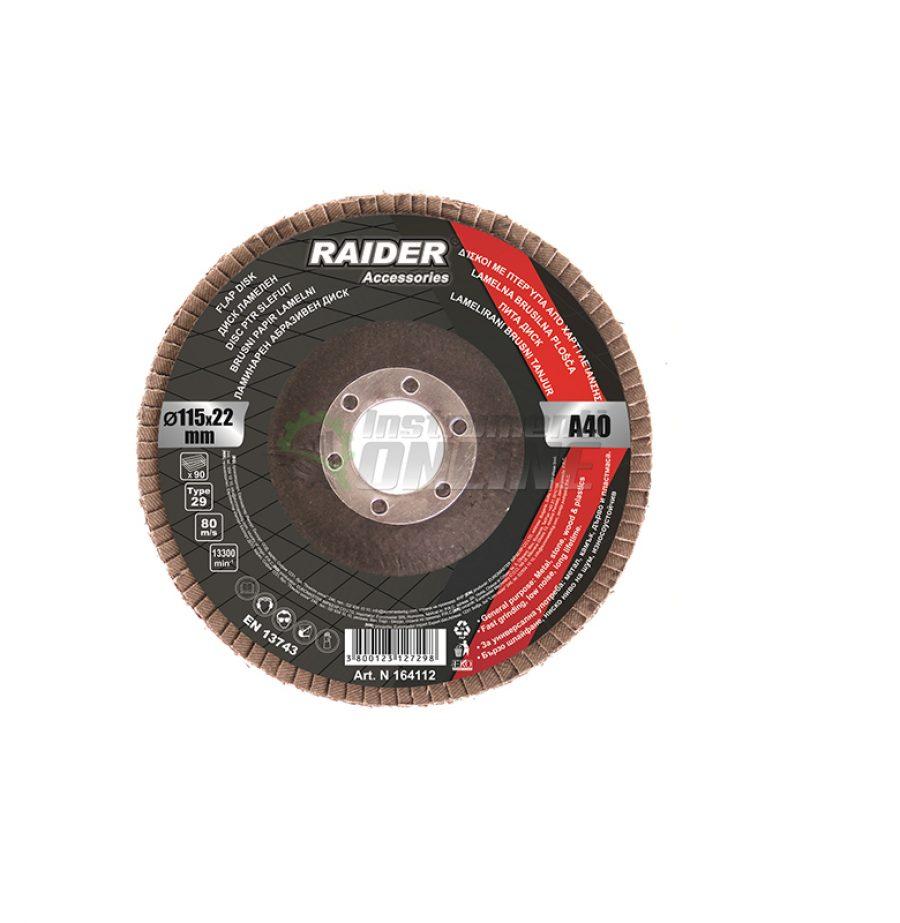 Ламелен диск, шлифовъчен диск, диск raider, диск 115 мм, А-150, Raider