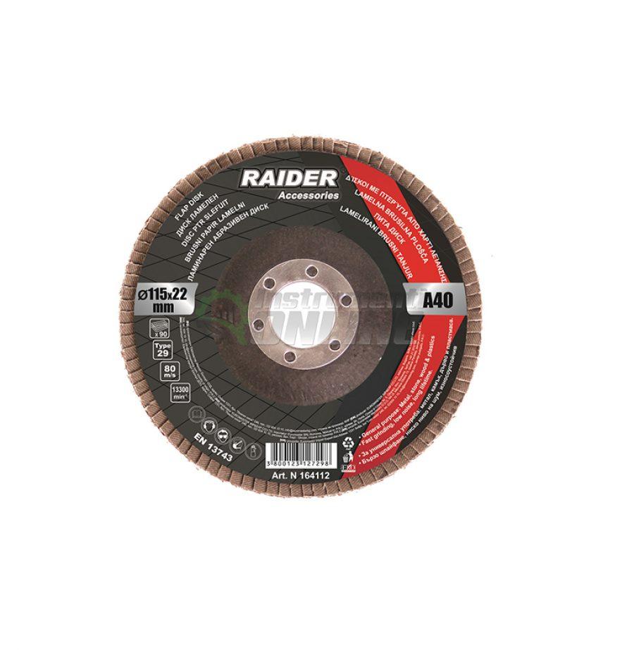 Ламелен диск, шлифовъчен диск, диск raider, диск 115 мм, А-80, Raider