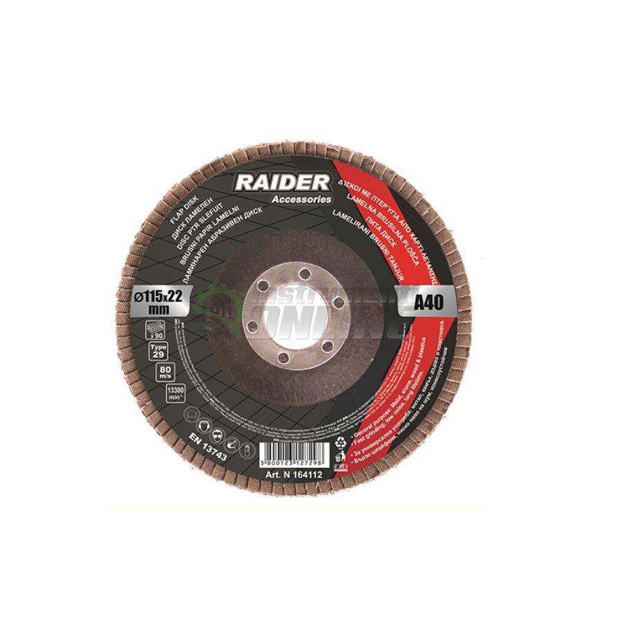 Ламелен диск, шлифовъчен диск, диск raider, диск 125 мм, А-100, Raider