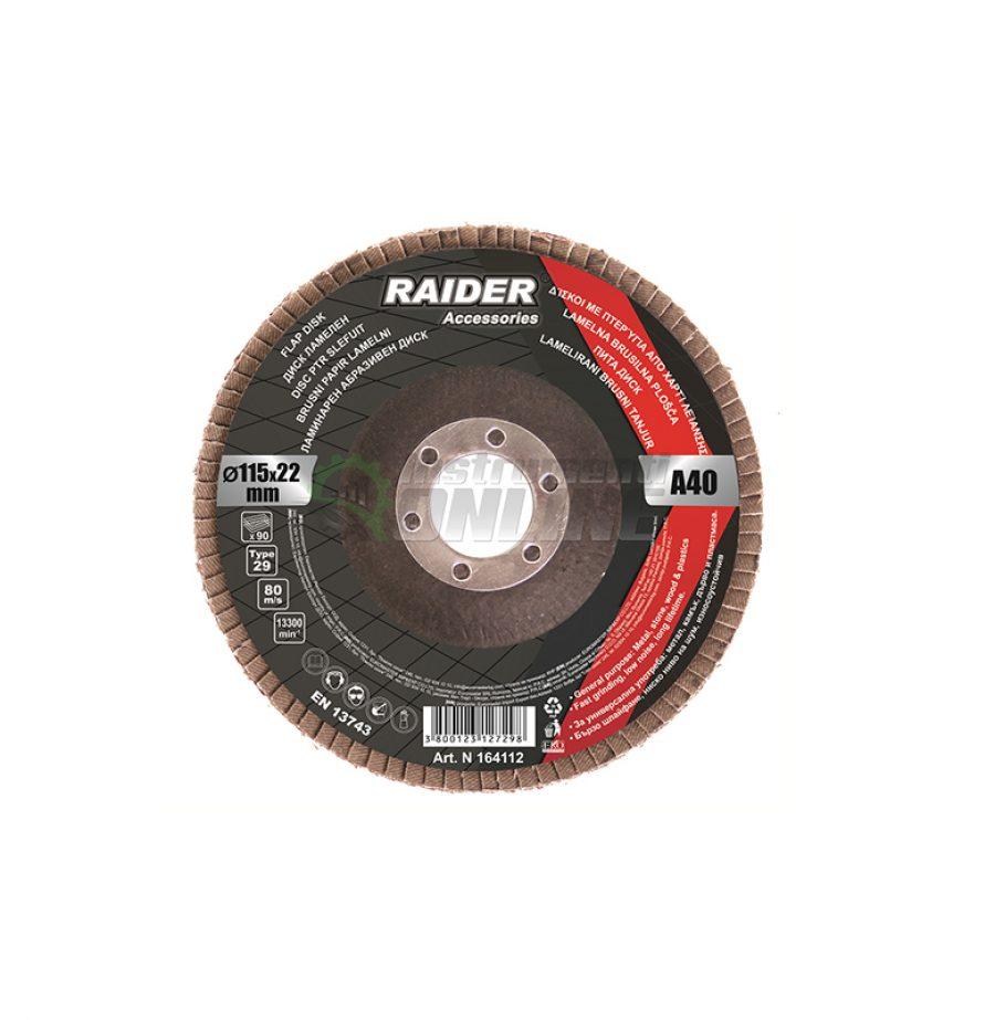 Ламелен диск, шлифовъчен диск, диск raider, диск 125 мм, А-120, Raider