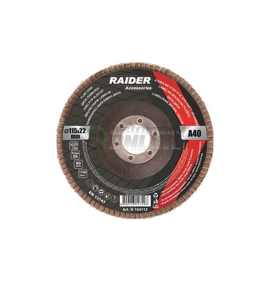 Ламелен диск, шлифовъчен диск, диск raider, диск 125 мм, А-150, Raider