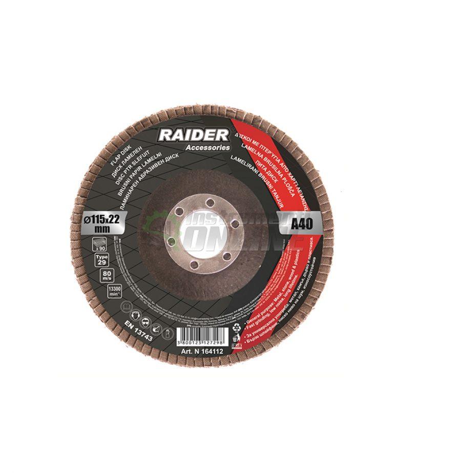 Ламелен диск, шлифовъчен диск, диск raider, диск 125 мм, А-40, Raider