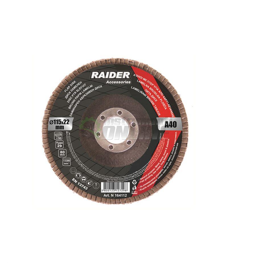 Ламелен диск, шлифовъчен диск, диск raider, диск 125 мм, А-60, Raider