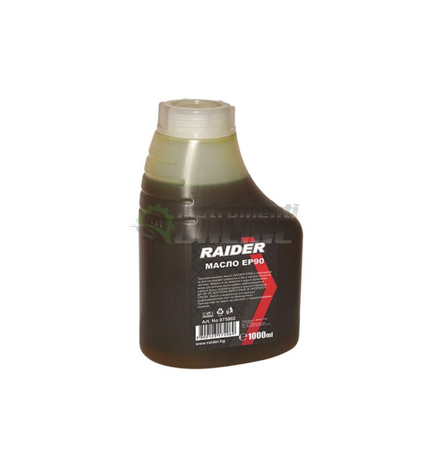 Трансмисионно, масло, EP90, 1 литър, Raider