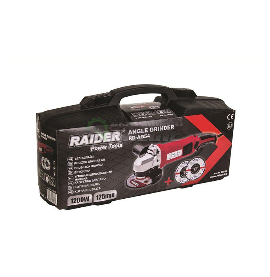 Ъглошлайф, куфар с дискове, 125 мм, 1200W, RD-AG54, Raider, ъглошлайф в куфар с дискове