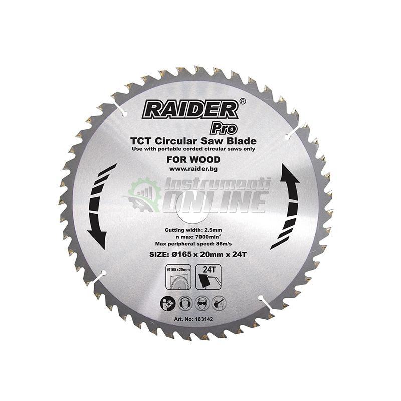 диск, Диск за циркуляр, RDI-CS27, Raider, 165 х 24Т х 20 мм
