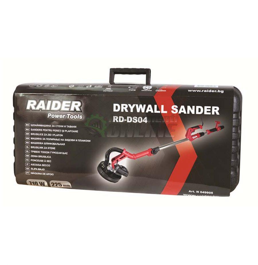 Шлайфмашина, стени и тавани, куфар, 710 W, RD-DS04, Raider