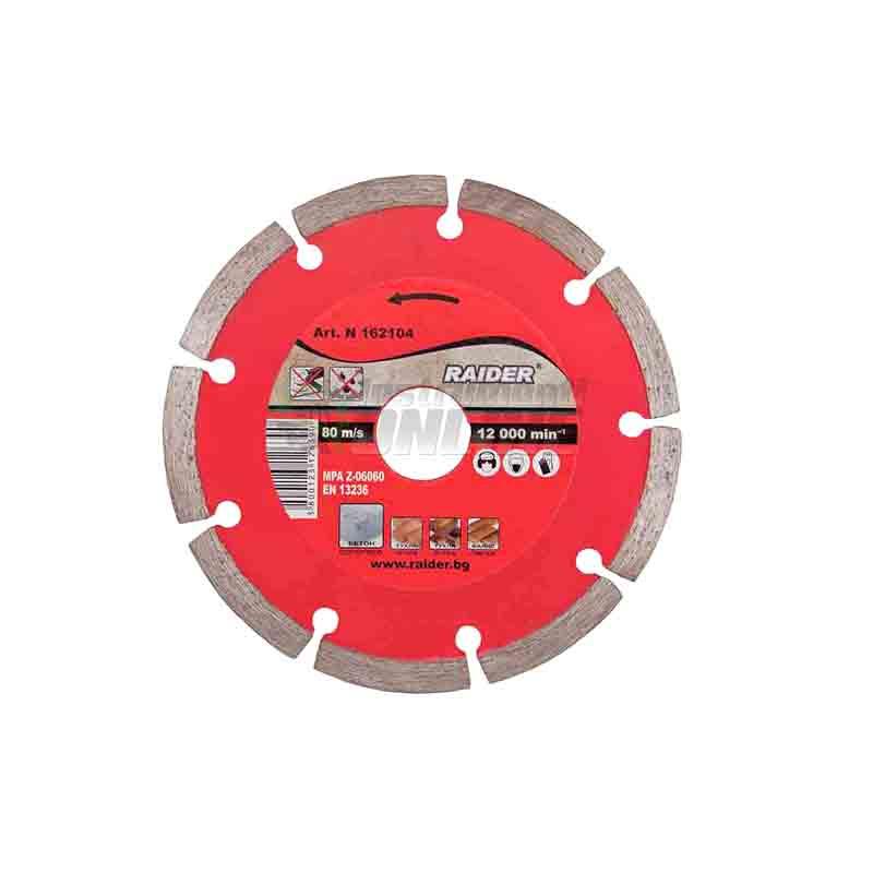Диамантен диск, диск DRY, 85 x 10 мм, Raider, диск Raider