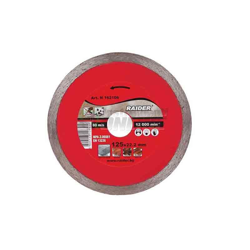 Диамантен диск, диск raider, диск WET, 110 x 20 мм, Raider