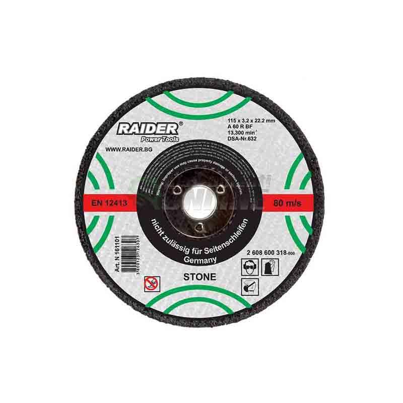 диск за ъглошлайф, Диск за неметал, 115 х 3.2 х 22.2 мм, Raider