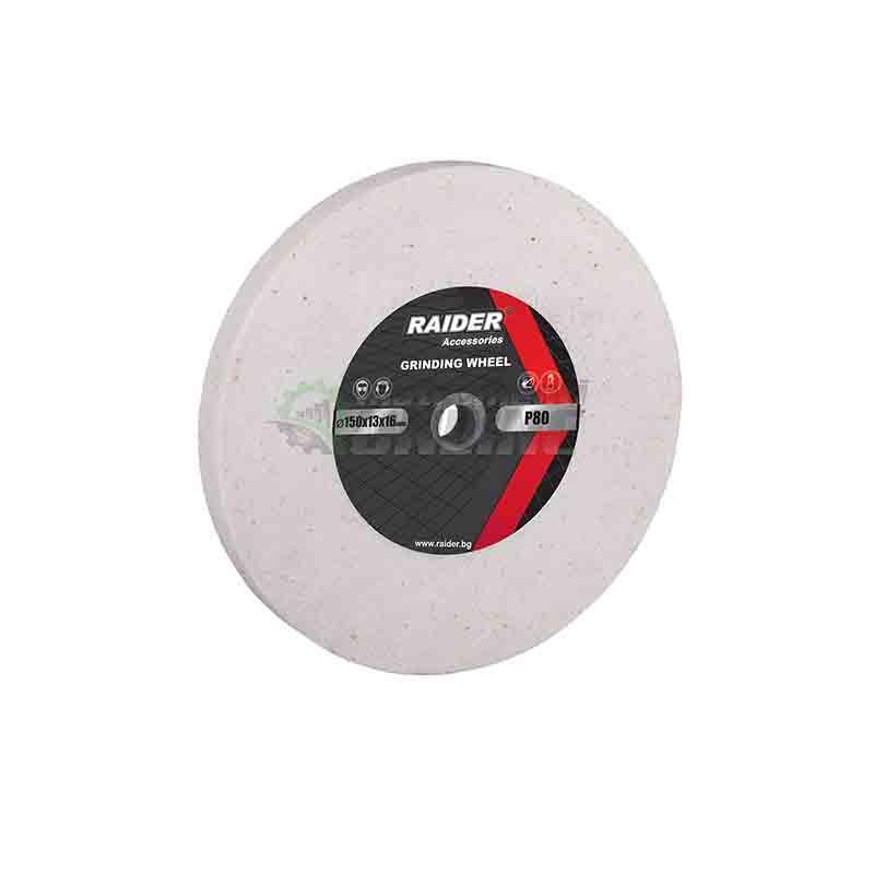 Диск за шмиргел, диск бял, 200 x 20 x 16 мм, Р60, Raider