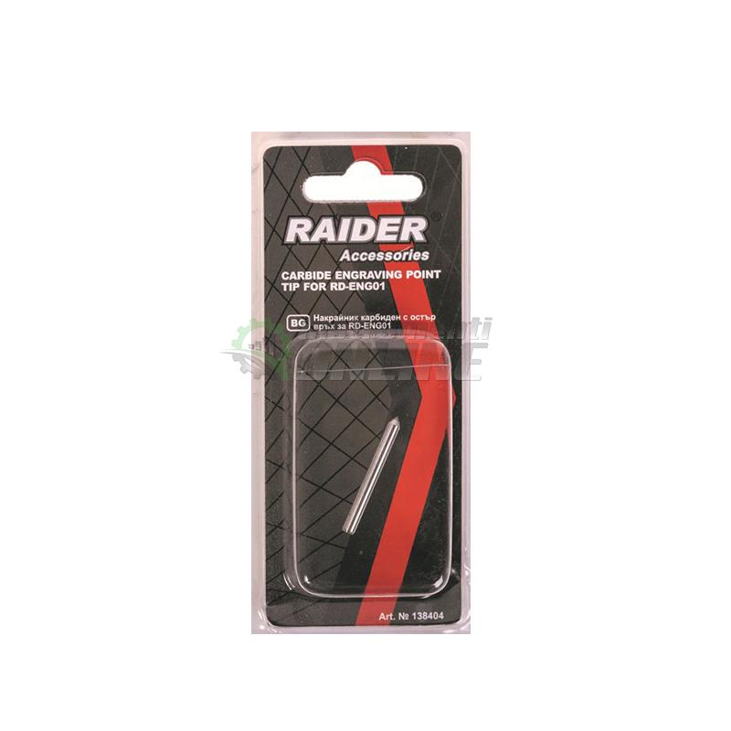 накрайник за гравьор, Карбиден накрайник, остър връх, RD-ENG01, Raider