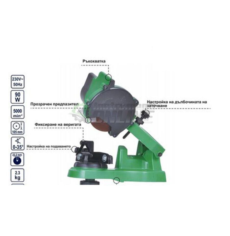 Машина за заточване, точене на вериги, 90 W, RD-CSS02, Top Garden