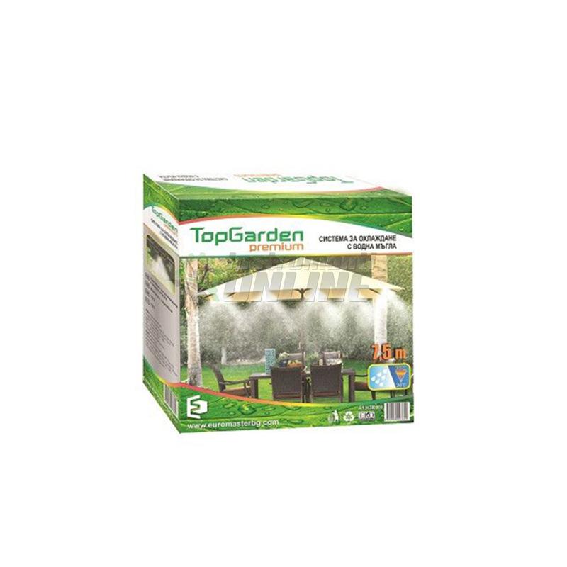 Система за охлаждане, водна мъгла, 7,5 метра, Top Garden, Premium