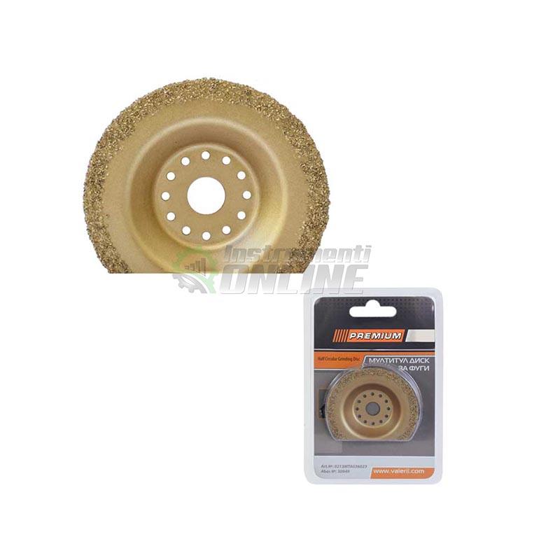 Мултитул диск за фуги за керамика Premium