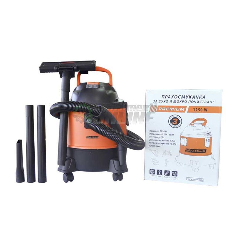 Прахосмукачка за сухо и мокро с медни намотки / 1250 W, 20 литра / Premium